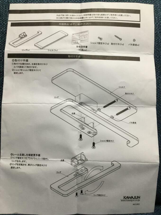 SC-610-XCの取扱説明書2