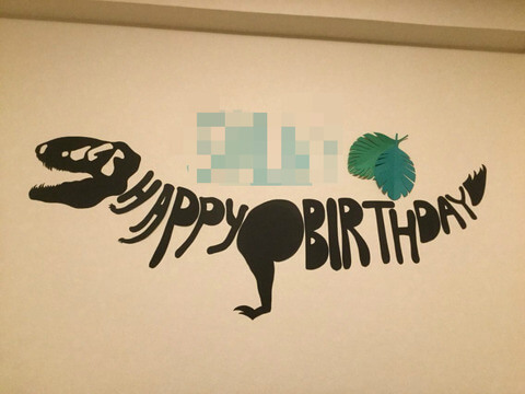 誕生日飾り ティラノサウルス
